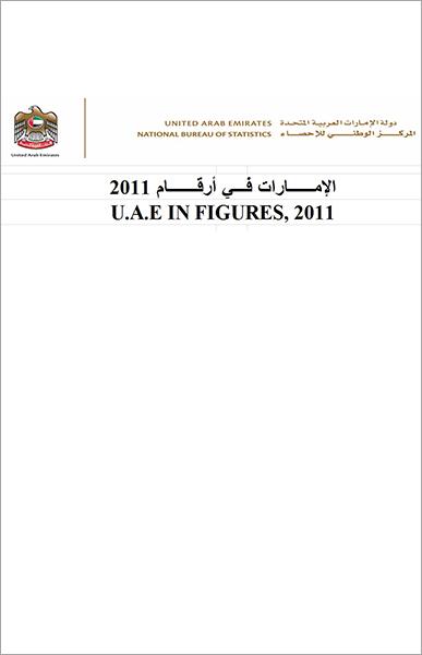 UAE in Figures 2011