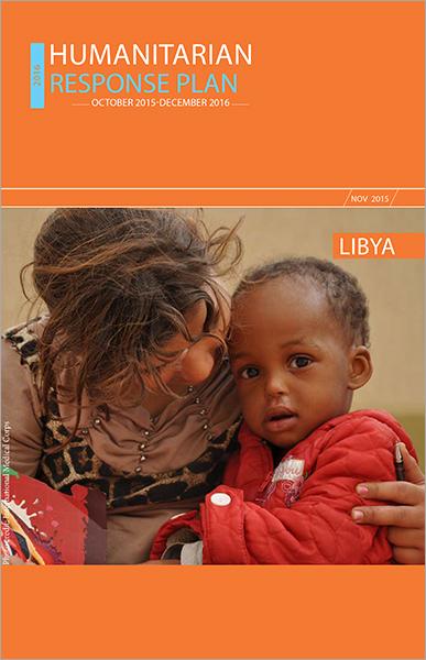 Libya - Humanitarian Response Plan 2016
