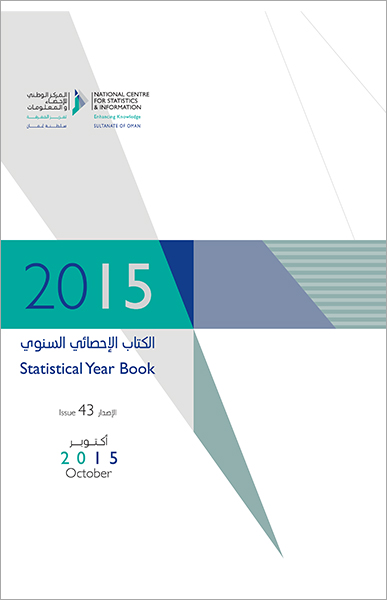 Sultanate of Oman - Statistical Yearbook, 2015