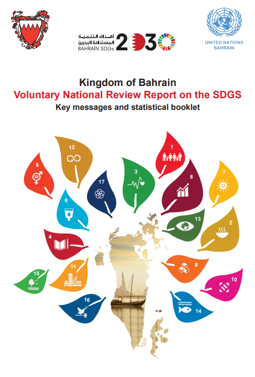 Voluntary National Review Report on the SDGS