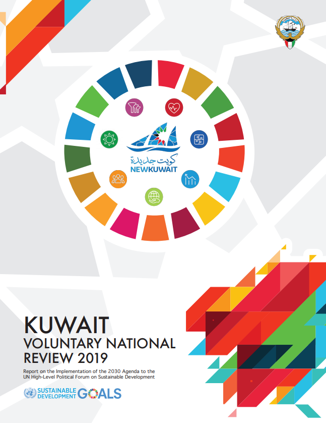 Kuwait Voluntary National Review
