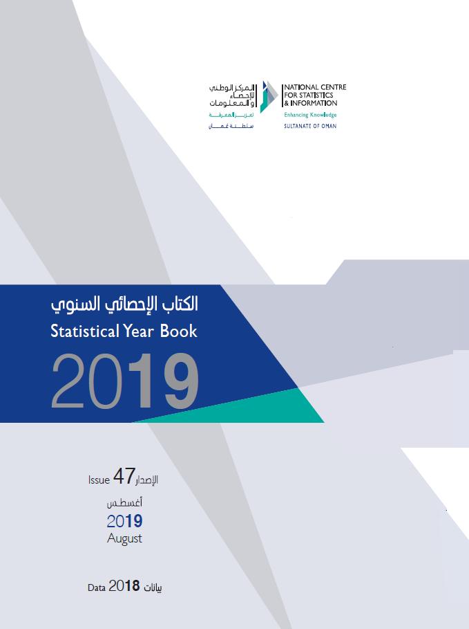 Statistical Year Book 2019